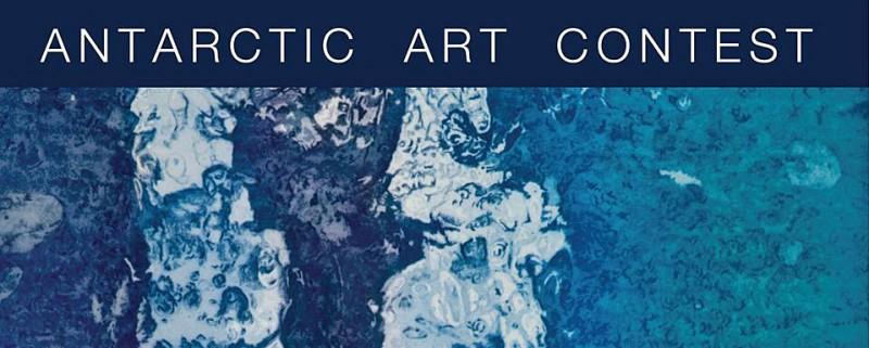 AntarcticArtContest